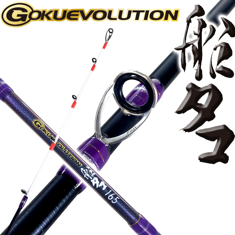 GOKUEVOLUTION 船タコ